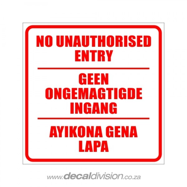 no unauthorised entry sign pdf